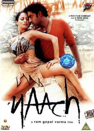 Rent Naach Online DVD Rental