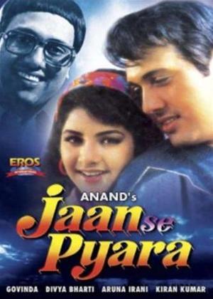 Rent Jaan Se Pyaara Online DVD Rental