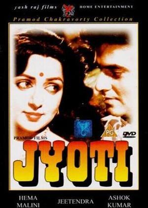 Rent Jyoti (aka The Flame) Online DVD & Blu-ray Rental