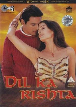 Rent Dil Ka Rishta Online DVD Rental