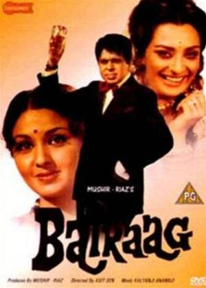 Rent Bairaag Online DVD Rental