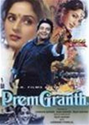 Rent Prem Granth Online DVD Rental