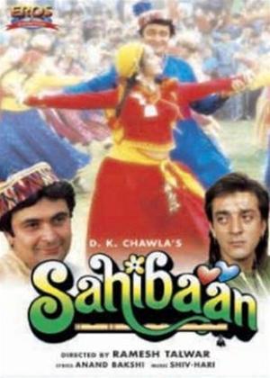 Rent Sahibaan Online DVD Rental