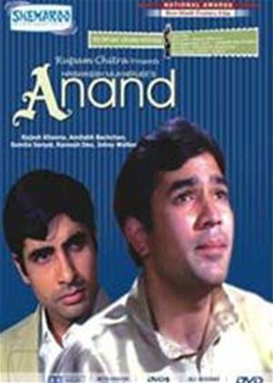 Rent Anand Online DVD Rental