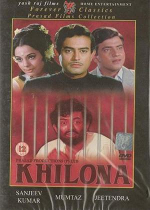Rent Khilona Online DVD & Blu-ray Rental
