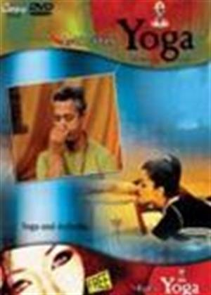Rent Yoga and Arthritis Online DVD Rental