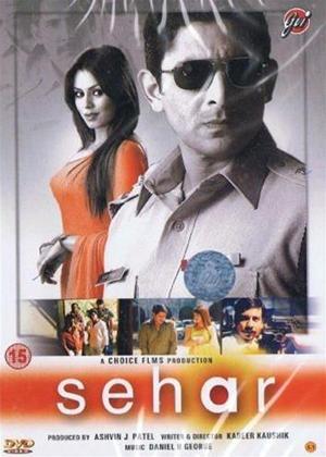 Rent Sehar Online DVD Rental