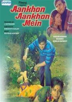 Rent Aankhon Aankhon Mein Online DVD Rental