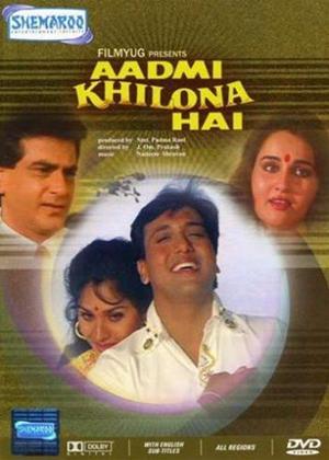 Rent Aadmi Khilona Hai Online DVD Rental