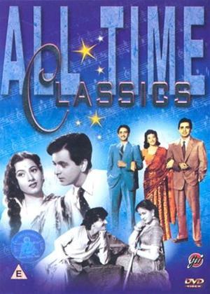 Rent All Time Classics Online DVD Rental