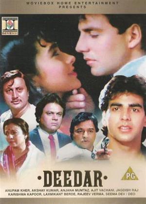 Deedar Online DVD Rental