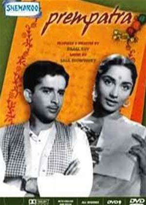 Rent Prem Patra Online DVD Rental
