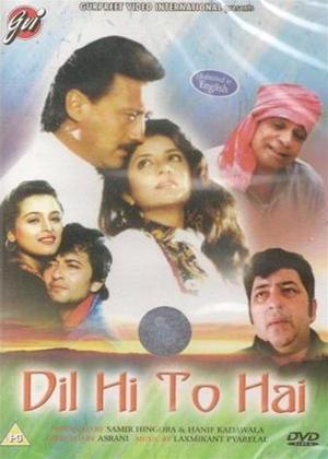 Dil Hi to Hai Online DVD Rental
