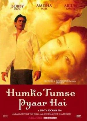 Rent Humko Tumse Pyaar Hai Online DVD Rental