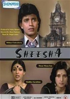 Sheesha Online DVD Rental