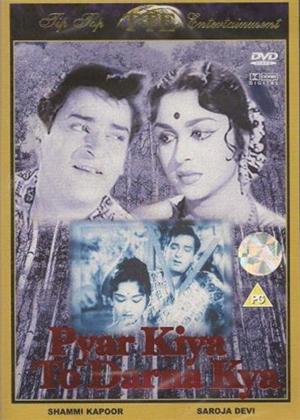 Rent Pyar Kiya to Darna Kya Online DVD Rental