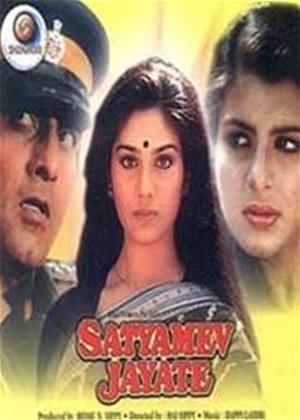 Rent Satyamev Jayate Online DVD Rental
