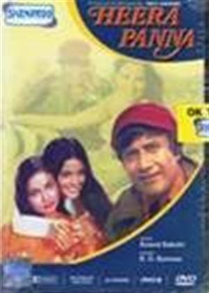 Rent Heera Panna Online DVD Rental