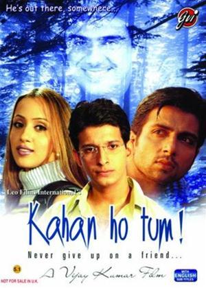Rent Kahan Ho Tum Online DVD Rental