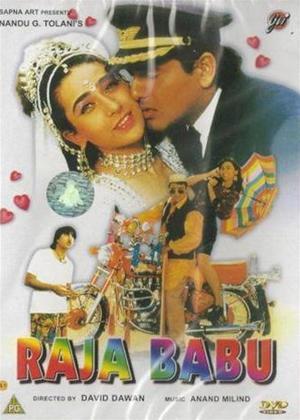 Raja Babu Online DVD Rental
