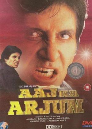 Rent Aaj Ka Arjun Online DVD Rental