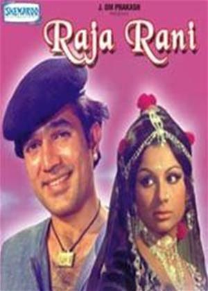 Rent Raja Rani Online DVD Rental