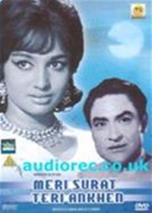 Rent Meri Surat Teri Aakhen Online DVD Rental