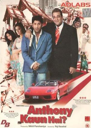 Rent Anthony Kaun Hai? Online DVD Rental