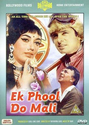 Rent Ek Phool Do Mali Online DVD Rental