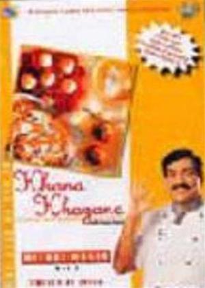 Rent Khana Khazana: Vol.1 Online DVD Rental