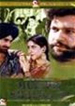 Rent Mehndi Shagna Di Online DVD Rental