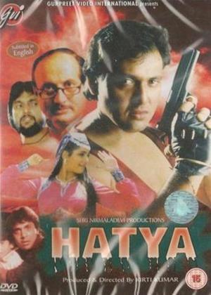 Hatya Online DVD Rental