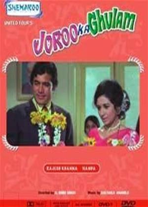 Rent Joroo Ka Ghulam Online DVD Rental