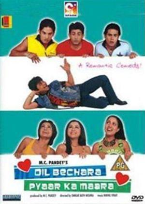 Rent Dil Bechara Pyaar Ka Maara Online DVD Rental