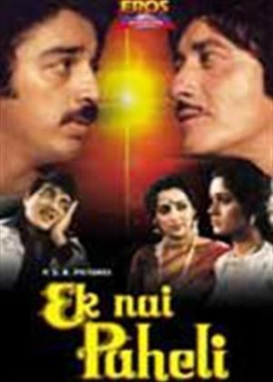 Rent Ek Nai Paheli Online DVD Rental