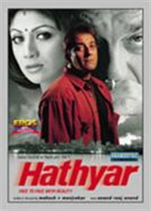 Rent Hathyar Online DVD Rental