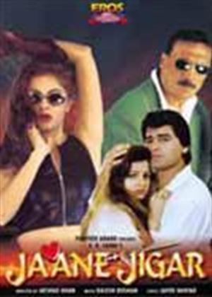 Rent Jaane Jigar Online DVD Rental