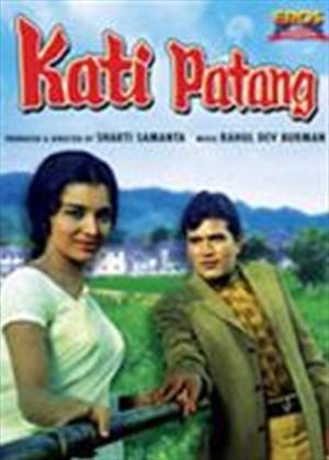 Rent Kati Patang Online DVD Rental
