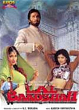 Rent Lal Baadshah Online DVD & Blu-ray Rental