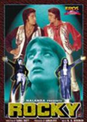 Rent Rocky Online DVD Rental