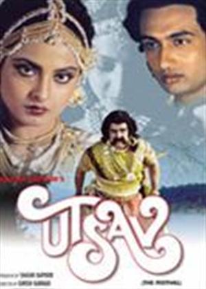 Rent Utsav Online DVD Rental