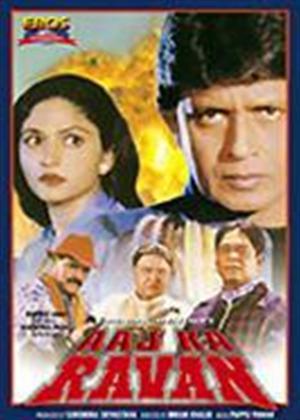 Rent Aaj Ka Ravan Online DVD Rental
