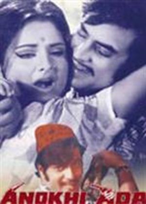 Rent Anokhi Ada Online DVD Rental