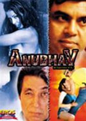 Rent Anubhav an Experience Online DVD Rental
