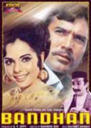 Rent Bandhan Online DVD Rental