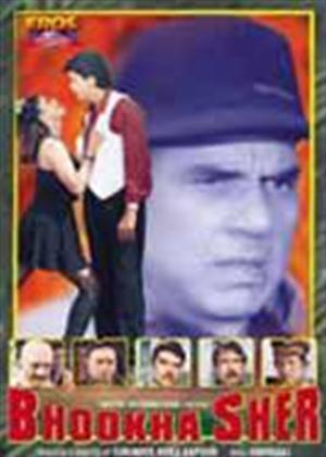 Rent Bhookha Sher Online DVD Rental