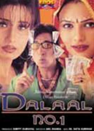 Rent Dalaal No.1 Online DVD Rental