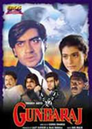 Rent Gundaraj Online DVD Rental