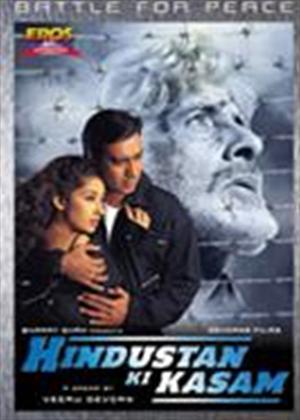 Rent Hindustan Ki Kasam Online DVD & Blu-ray Rental