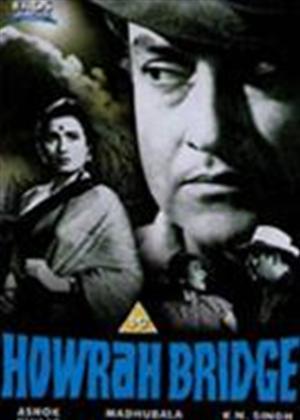 Rent Howrah Bridge Online DVD Rental